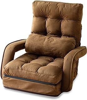 サンワダイレクト 座椅子 ソファベッド ひじ掛け付き リクライニング 肘掛連動 3WAY クッション付き 幅50cm ブラウン 150-SNCF020BR