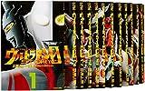 ウルトラマンSTORY 0 コミック 1-16巻セット (マガジンZコミックス)