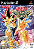 Yu-Gi-Oh! Capsule Monster Coliseum [Japan Import]