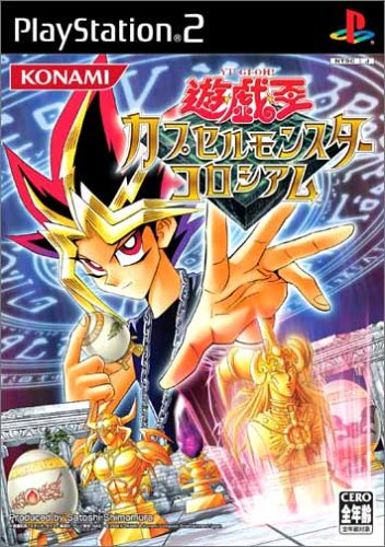 Yu-Gi-Oh! Capsule Monster Coliseum [Japan Import]