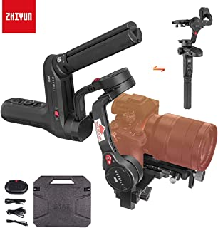 Zhiyun WEEBILL LAB 3-Axis Gimbal for Mirrorless and DSLR Cameras Like Sony A6300 A6500 A7 GH5, Wireless Image Transmission, ViaTouch Control (Standard Package 2019 New)