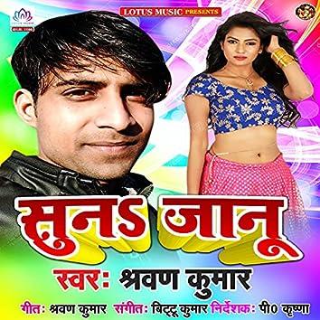 Suna Jaanu