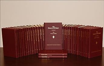 Set - History of Al-Tabari: Volumes 1-40 (Includes Index)