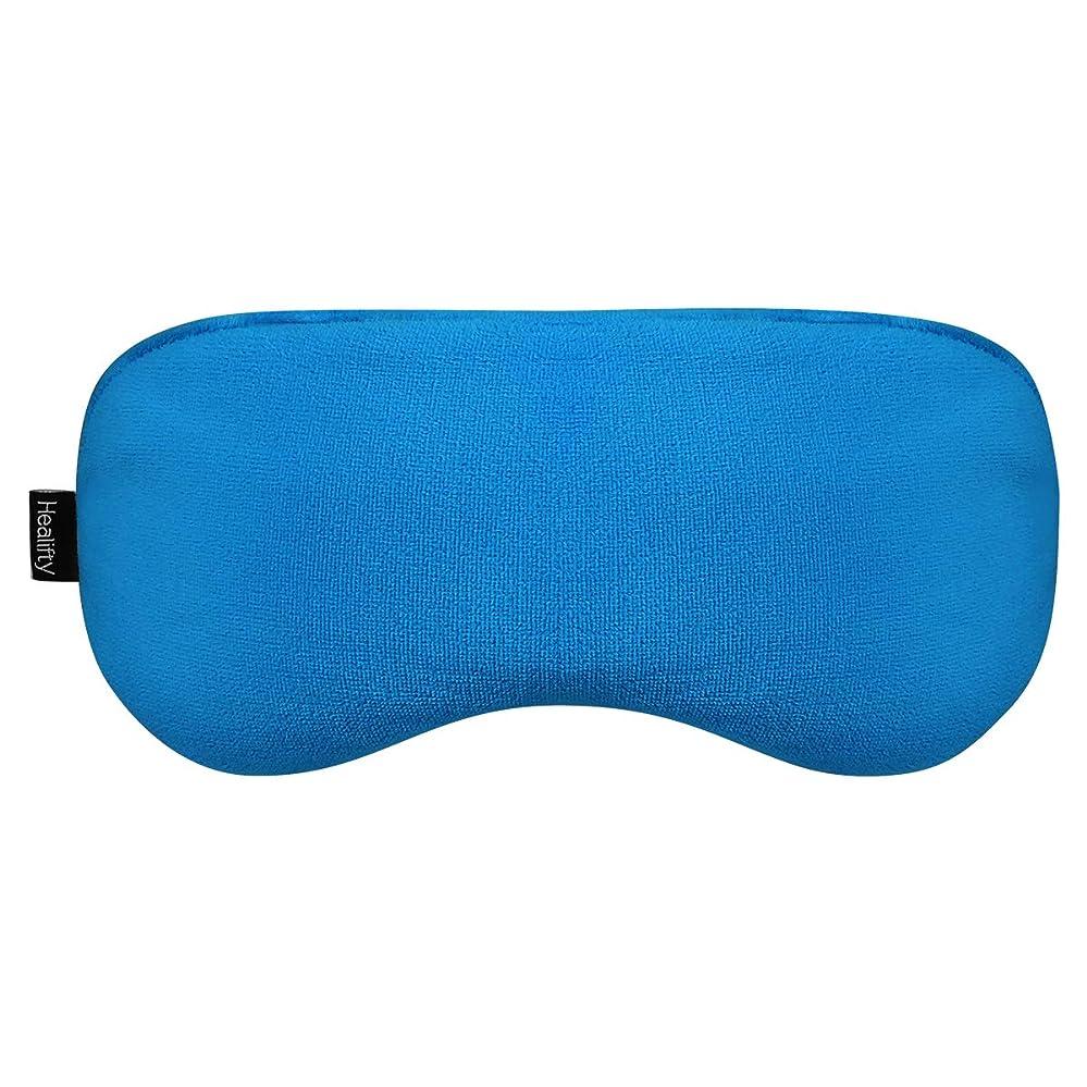 会社メタン名誉Healifty 目の目隠し1ピース亜麻仁アイ圧縮暖かいアイセラピーマイクロ波ホットアイマスク付きベルベットカバー(ブルー)