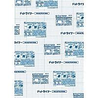 コクヨ スチレンボード ドットライナーキレピタパネル B1サイズ 7mm厚 TY-DSP1 Japan