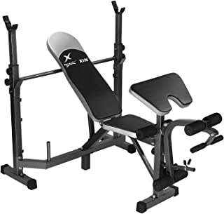 Adjustable Multi-Function Weight Bench Press - Squat Rack Fitness Home Gym