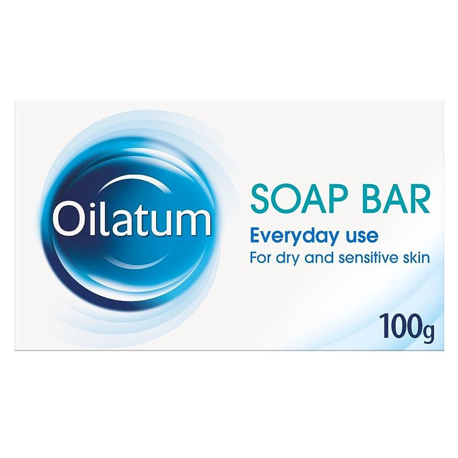 クラシカル適切に遺体安置所Oilatum 100g Soap Bar for Dry Skin