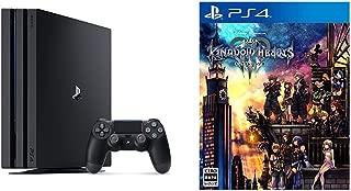 PlayStation 4 Pro ジェット・ブラック 1TB (CUH-7100BB01) + キングダム ハーツIII - PS4 セット