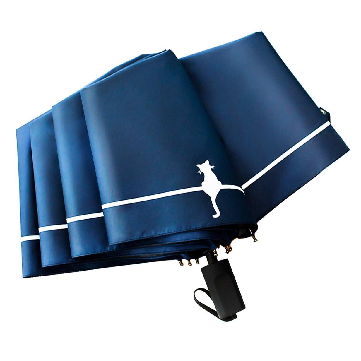 ボルトカジュアルいくつかの折りたたみ傘 軽量 晴雨兼用 耐風構造 UPF50+ UVカット 日傘 100遮光 遮熱 高耐久度 超撥水 梅雨対策 97cm広さ 8本傘骨 折り畳み傘 ケース 収納ポーチ付き (ブルー)