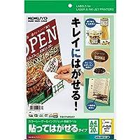 コクヨ カラーレーザー インクジェット ラベル 貼ってはがせる KPC-HH101-20 Japan
