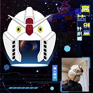 gundam mobile suit costume