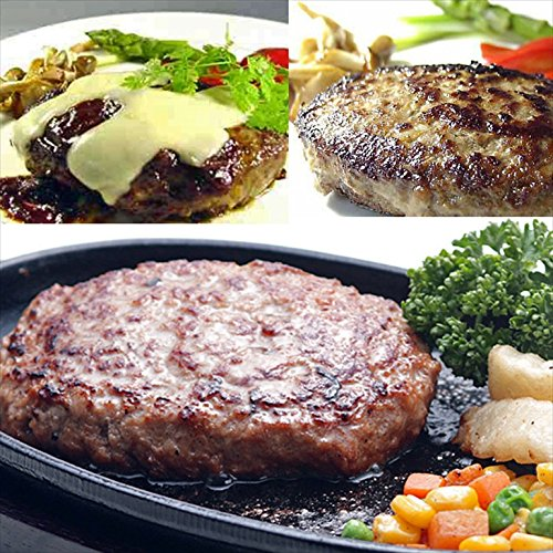 牛肉100%手造り牛生ハンバーグ190g×10個入 ハンバーグ 牛肉 冷凍A