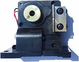 Resistance Gear Servo Motor Black Brake Tensioner Works with Sole Spirit Xterra Elliptical