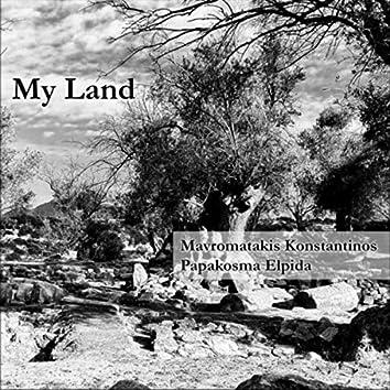 My Land (feat. Elpida Papakosma)