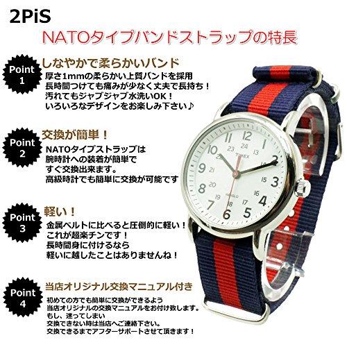 『【 気分に合わせて簡単交換 】 (ネイビー/グリーン 18mm) NATO タイプ ナイロン ベルト ストラップ 腕時計 2PiS 【 交換マニュアル付 】』の3枚目の画像