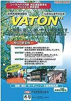 ウッドデッキ・ログハウス・遊具・建材等の塗装 自然系木部用 浸透型着色剤 VATON カタログ