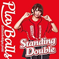 Standing Double(タイプD)