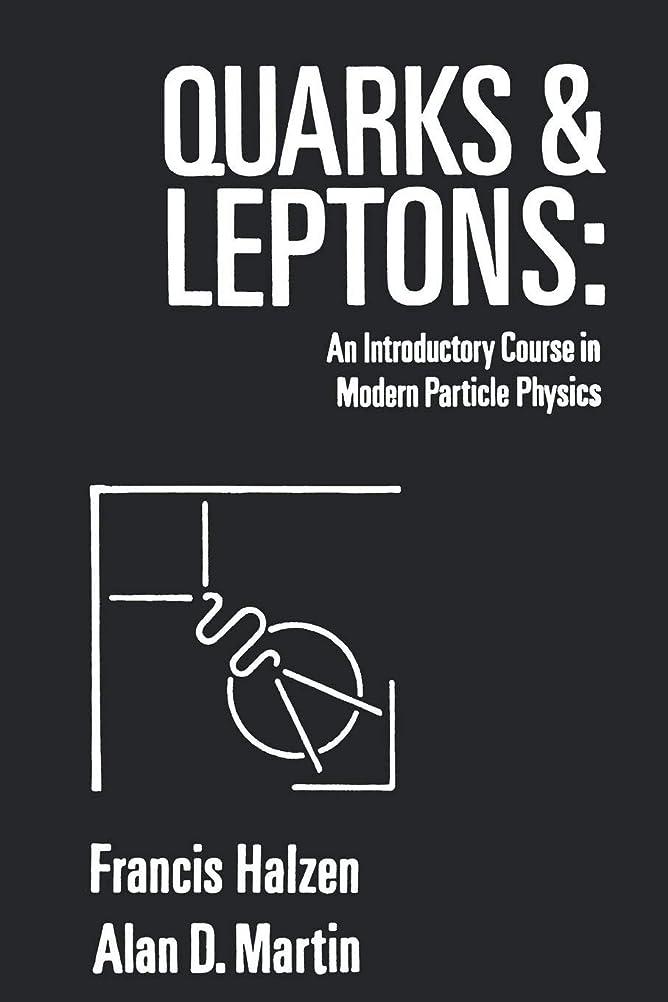 リークシャンパンディベートQuarks and Leptones: An Introductory Course in Modern Particle Physics