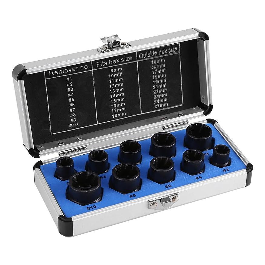 ビート反発するワイン10点セット ナットツイスター ナット取り外し ツイストソケット ナットセット ねじボルト箱 工具セット ツール 工具箱 持ちやすい 手軽 取り換え DIY工具 アクセサリー