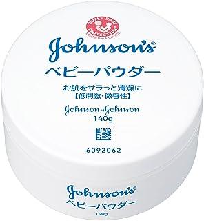 ジョンソン&ジョンソン ベビーパウダー プラスチック容器 140g
