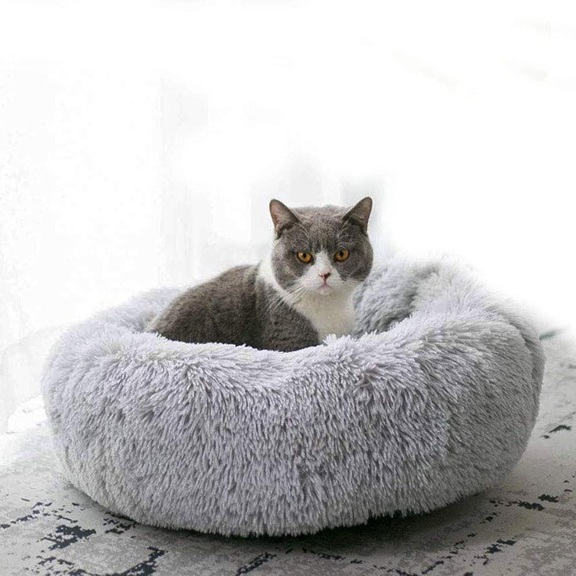 自宅で現代論争的猫と犬のためのペットベッド、ペットの犬猫の心を落ち着かせるベッド丸い巣暖かい柔らかいぬいぐるみ、冬の睡眠のために快適、洗濯機で洗える、4サイズ、グレー、60cm