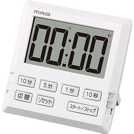 MAG(マグ) デジタルタイマー ホワイト ベンガ君 消音 機能付き 学習 向け TM-604WH