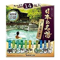 日本の名湯 至福の贅沢 入浴剤 色と香りで情緒を表現した温泉タイプ入浴剤 セット 30g×14包