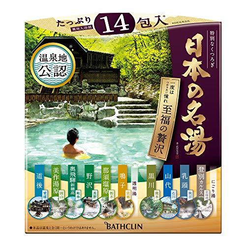 【Amazon.co.jp限定】日本の名湯【医薬部外品】温泉17種アソート個包装入浴剤セット30g×56包