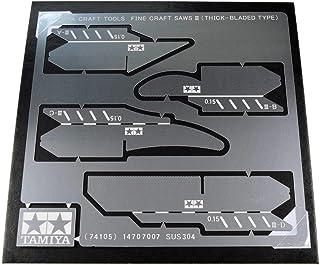 Tamiya 300074105Fine Craft Saw Blade III, 0.15mm Thick