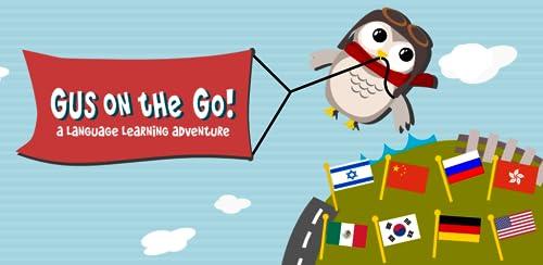 『Gus on the Go: 子供に東アルメニア語を』のトップ画像