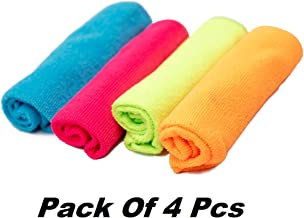 CONSUN Microfiber Cleaning Cloths Edgeless All-Purpose Softer Highly Absorbent, Lint Free - Streak Free Wash Cloth for House, Kitchen, Car, Window, (30cm x 30cm)-(Pack of 4pcs)