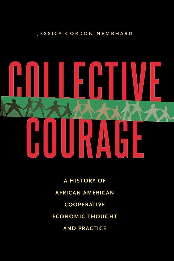 アンケートボアとティームCollective Courage: A History of African American Cooperative Economic Thought and Practice