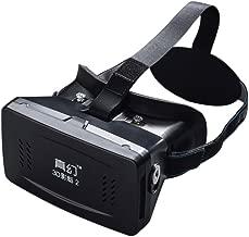 "Andoer® Head-Mounted Portable Google Cartone 3D Versione VR Occhiali Realtà Virtuale DIY 3D VR Occhiali con CSY-01 mini Multifunzionale Senza Fili Bluetooth V3.0 Selfie Camera Gamepad Shutter per IPhone Samsung / Tutte le ""Smart Phones 3.5 ~ 6.0"