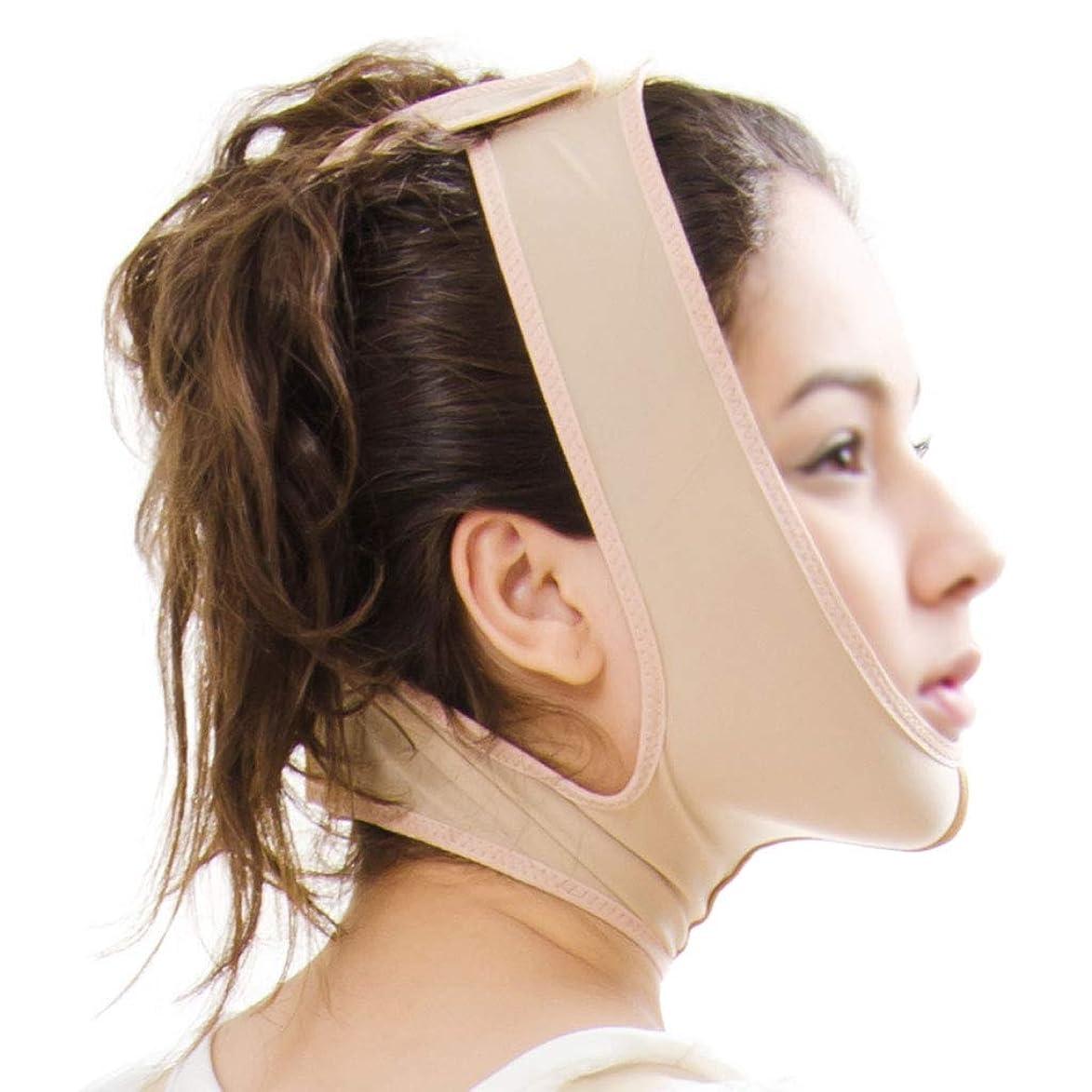 うめき声渦去るGLJJQMY 顔面リフティング包帯あごの首と首の二重あごの脂肪吸引術後創傷マスク 顔用整形マスク (Size : S)