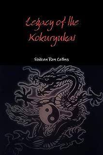 Legacy of the Kokuryukai