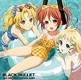[BLACK BULLET-ENJU&TINA NO TENCHUU RADIO]VOL.2(+CD-ROM)