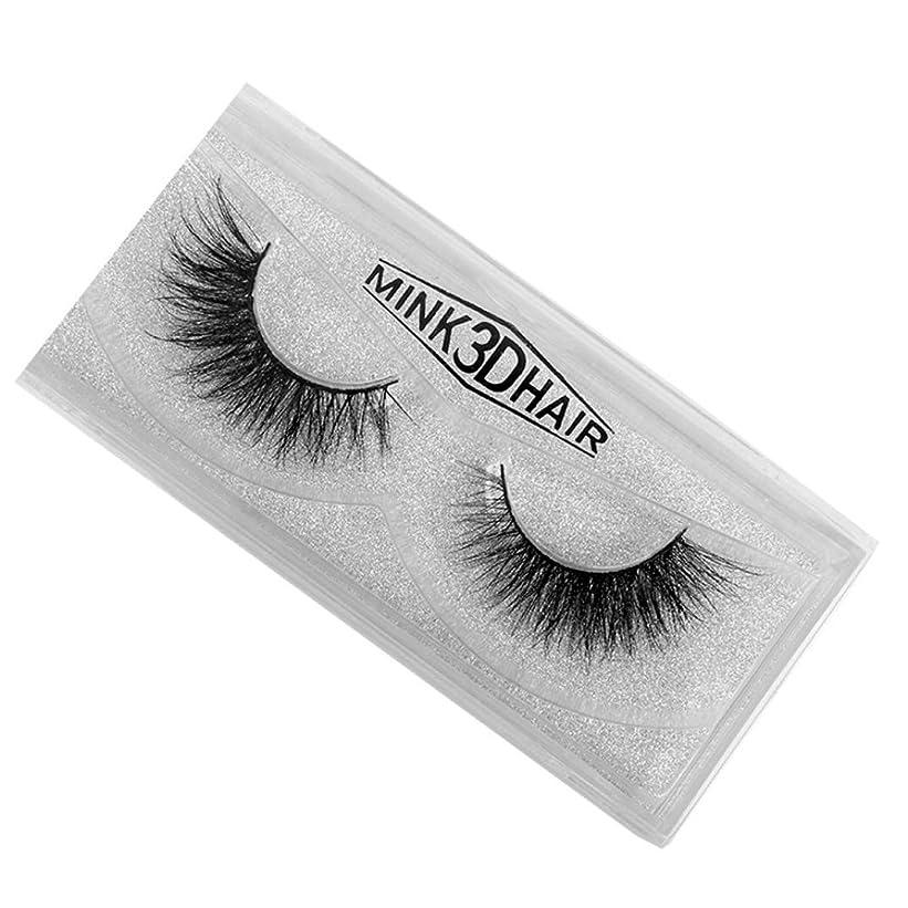 隔離する検索偶然Feteso 1ペア つけまつげ 上まつげ Eyelashes アイラッシュ ビューティー まつげエクステ扩展 レディース 化粧ツール アイメイクアップ 人気 ナチュラル 飾り ふんわり 装着簡単 綺麗 極薄/濃密