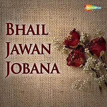 Bhail Jawan Jobana