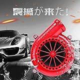 Yiteng カー フェイク ダンプ 電子 ターボ ブロー オフ フーター バルブ  アナログ サウンド  シミュレータキット ABSプラスチック製