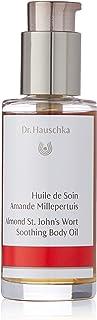 Dr. Hauschka Almond St. JohnÆs Wort Body Oil by Dr. Hauschka for Women - 2.5 oz Body Oil, 75 milliliters