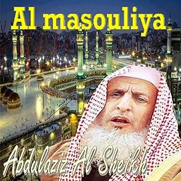 Al Masouliya (Quran)