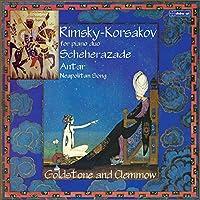 Rimsky-Korsakov: Scheherazade [Anthony Goldstone, Caroline Clemmow] [Divine Art: DDA25118] by Anthony Goldstone (2014-09-08)