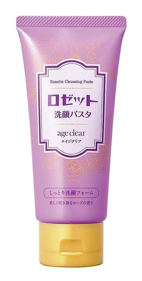 傘適応する処理ロゼット洗顔パスタエイジクリアしっとり洗顔フォーム