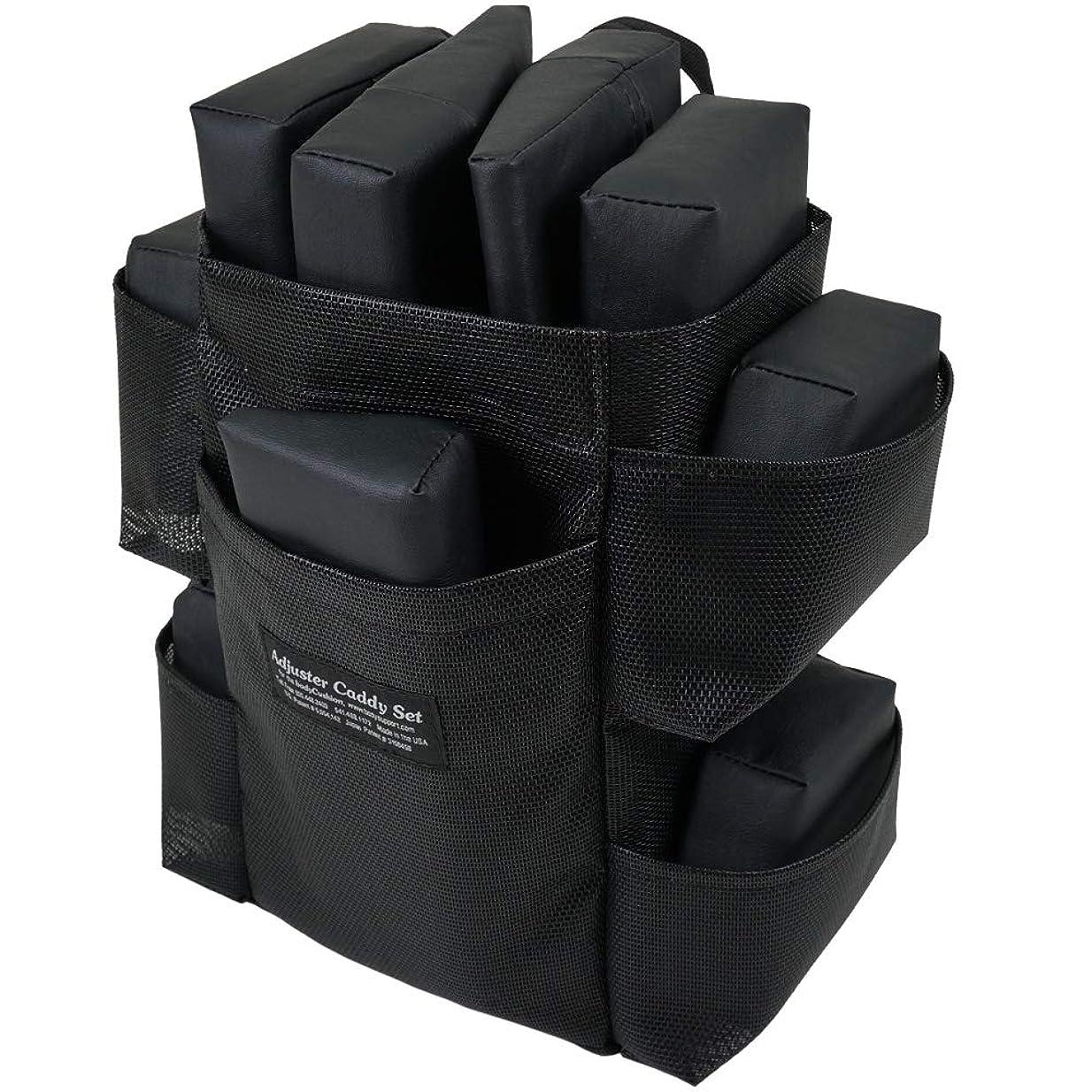 事実上ワンダースプーンピースバッグセット ボディークッション 用 の エクステンダーピース と アジャスターピース バッグ付き