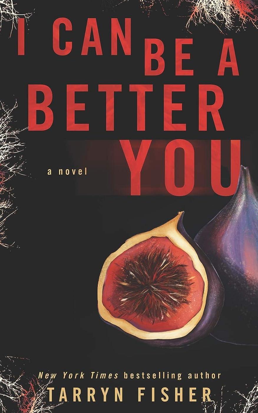 悪性バタフライゆりかごI Can Be A Better You: A shocking psychological thriller
