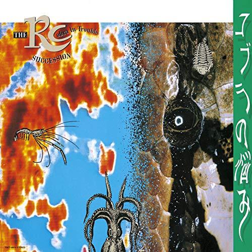 コブラの悩み(限定盤)(UHQCD/MQA)