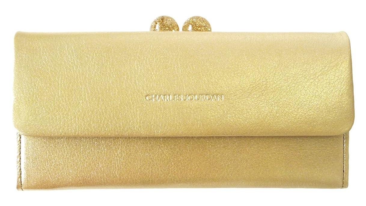 抑止するフォーマット公[シャルルジョルダン] がまぐち小銭入れのついた、かぶせの長財布 〔キャンディ パース〕 55-3791