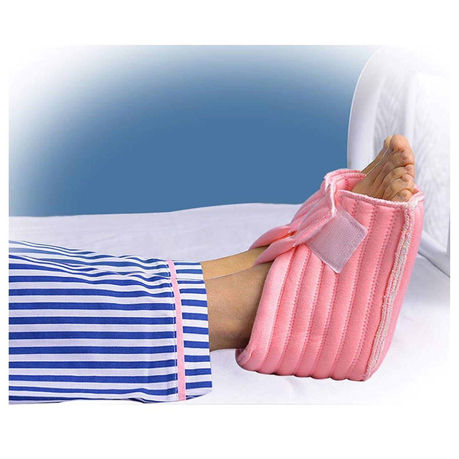 ベルベットポテト喜んでヒールプロテクター枕、足首サポート枕フットプロテクション、足枕、1ペア、ピンク