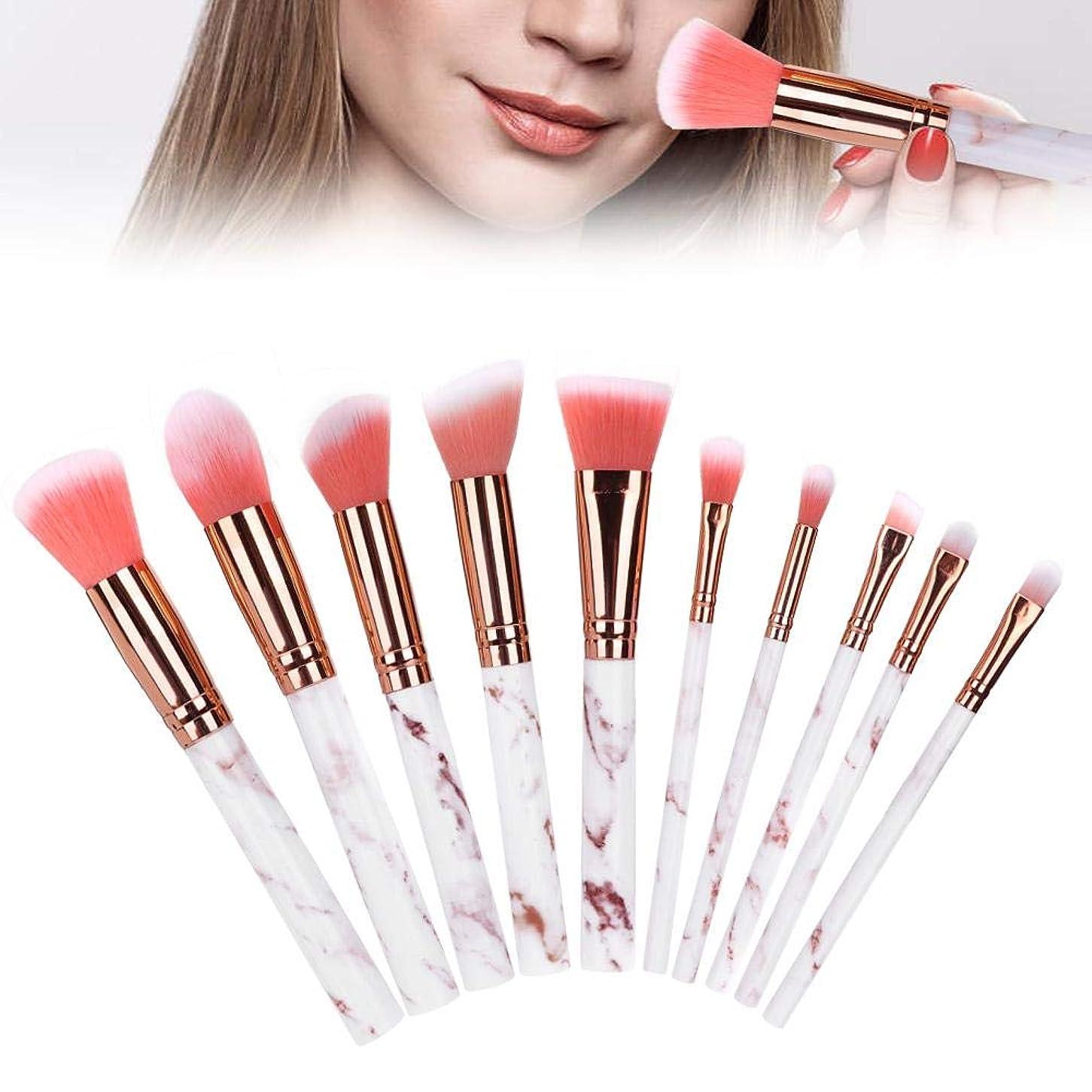 小説家スリンク東ティモール化粧筆セット プロソフト メイクアップ ブラシ 化粧品ブラシセットツール 化粧道具