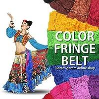 カラーフリンジベルト ベリーダンス衣装 Belly Dance レッスンウェア 【ガラムガラム公式】 (ライトピンク)